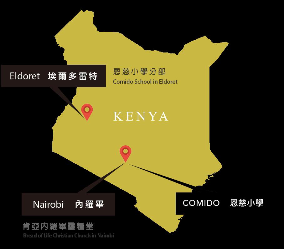 Imission1-map-kenya
