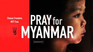 為緬甸政變禱告